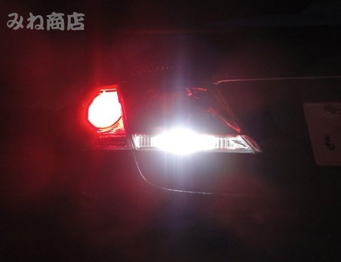 21系クラウン(前期/後期)バックランプ専用LED/SMD3020・900LM/凄い明るさ★Mシリーズ★900ルーメン/GRS21#・AWS21#・ARS210