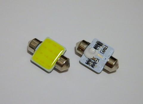 T10 x 28mm(特殊)/3W POWER COB LED (17mm x 14mm) ホワイト/6000K/単品 1個(朗報「T10 x 31適合サイズなのに、少し長くて入らない」解決)