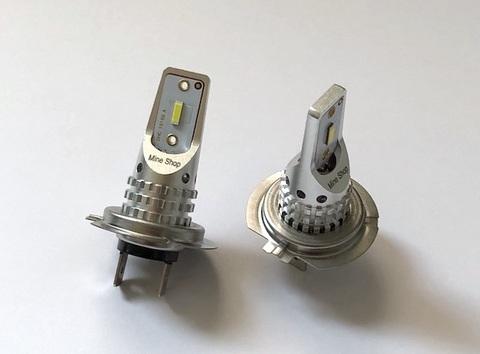 [強烈な輝度 2000ルーメン] LEDフォグランプ/Original Custom C.S.P/2000LM(ホワイト・イエロー)H7