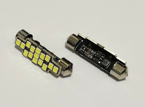 T10 x 42(41)mm/Epistar 2835 Super Bright LED(660LM)/単品 1個(昼白色 6000K)CANBUS/12V車・24V車 兼用