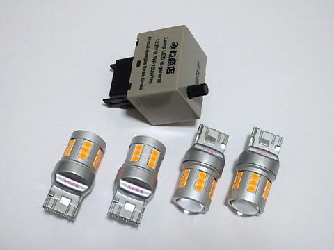レクサス専用!! ウインカーランプ LED キット LEXUS HS250h 前期/Epistar 2835LED Type