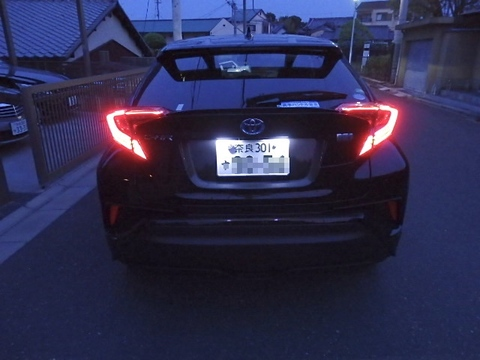 トヨタ C-HR 専用 LED(SMD5050)ナンバー灯 ZYX10/NGX50(全グレード対応)