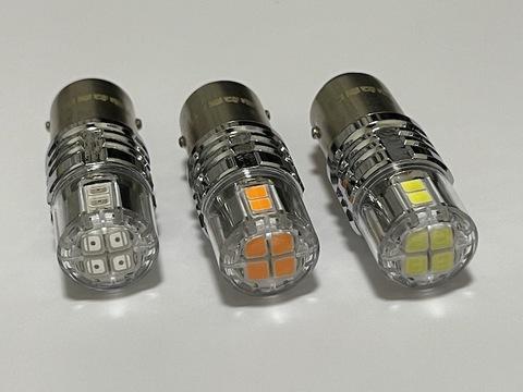 S25/BAY15D(180°ピン段違い/ダブル)/ウルトラ 3030 LED(15pcs) 900LM/2個セット(白・橙・赤)12V車用