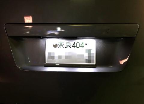 NV350キャラバン/LED(SMD5050)ナンバー灯/NV350 CARAVAN・E26