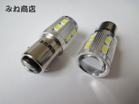 S25/BAY15D(180°ピン段違い/ダブル)米国 CREE LED 純白ホワイト