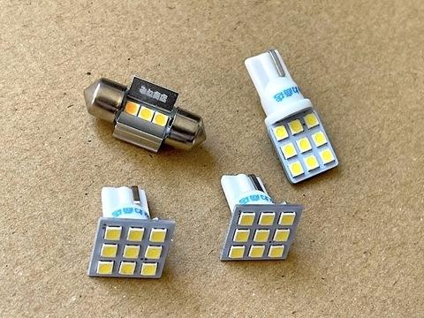 シエンタ170系/3030 monster LEDルームランプセット(ホワイト昼白色/レトロ電球色)Sienta