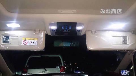 30系アルファード/ヴェルファイア専用 LED(COB) バニティランプ(前期・後期)