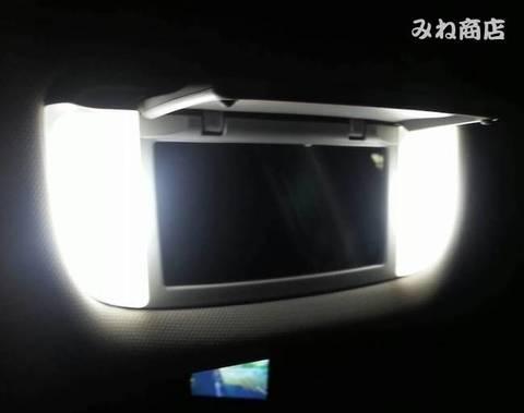 米国トヨタ タンドラ/最新LED(SMD)バニティランプ/US TOYOTA TUNDRA/SR・SR5