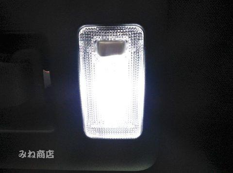 60系ハリアー 専用 LED(OSRAM-DURIS S5) ラゲージルームランプ「タイプ1」60 HARRIER/AVU65・ZSU6# (前期)