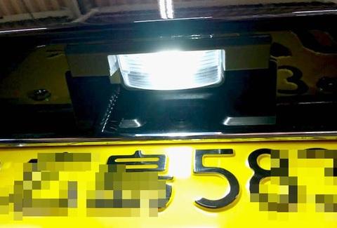 ホンダ S660/High Power SBSMDナンバー灯/HONDA S660