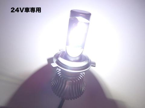 LEDヘッド/RIZING 2/4800lm (4500K・6000K) H4 (Hi/Lo) 24V車専用 [正規代理店経由/日本製](車検対応)