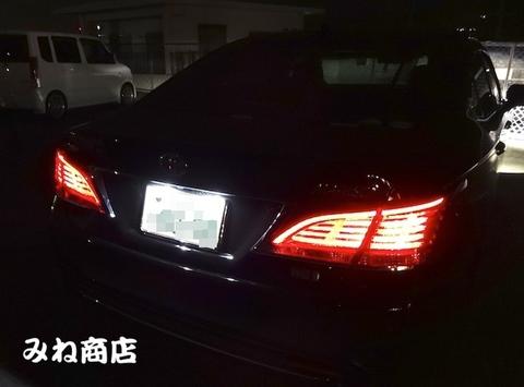 21系マジェスタ/LED(SMD5630)ナンバー灯/GWS214・AWS215(前期)