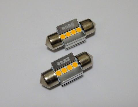 [レトロ電球色 4000K] T10 x 31mm/Epistar 3030 monster LED(300LM)/単品 1個
