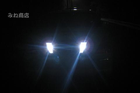 18系マジェスタ/バックランプ専用LED/CSP2020・1200LM/驚異の明るさ/180 CROWN MAJESTA・UZS18#