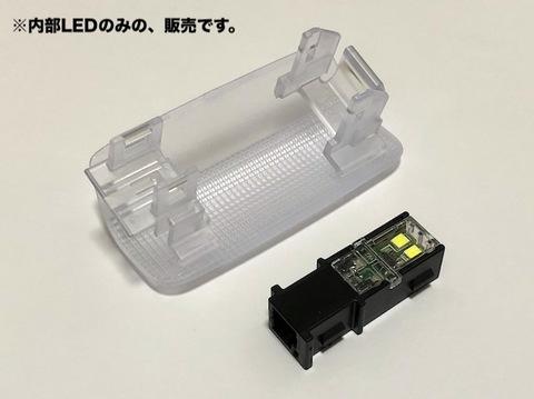 22系クラウン/純正交換用 LED(SMD2835)ドアカーテシランプ/ARS220・AZSH2#・GWS224
