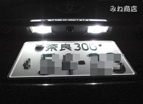 21系クラウンン(前期)専用製作/LED (SMD5630) ナンバー灯/GRS21#・AWS210