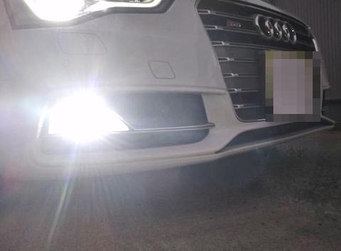 アウディ A5・S5 クーペ 8T (B8)/LEDフォグランプ/LED 7035 CSP Chip/8000lm(ホワイト・イエロー) AUDI A5・S5 Coupé 8T (B8)