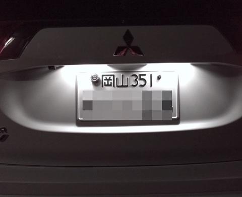 三菱アウトランダーPHEV専用 LED(SMD5050) ナンバー灯!! GG2W