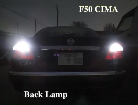 NISSAN CIMA/High Power SMD バックランプ!!/日産 シーマ F50