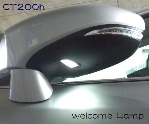 レクサスCT(前期・中期・後期)Epistar 3030 Power LED ドアミラーウエルカムランプ LEXUS CT200h/ZWA10