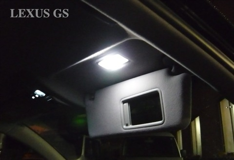 レクサスGS (190)/LED(SMD)バニティランプ/LEXUS GS190系