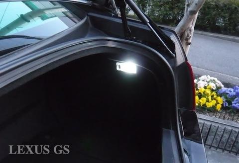 レクサスGS (190)/LED(SMD)トランク灯/LEXUS GS190系