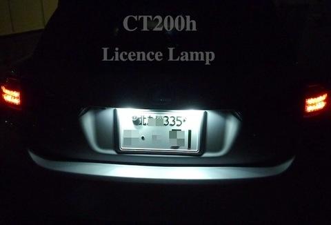 レクサスCT(前期)High Power SMD5050 ナンバー灯 LEXUS CT200h/ZWA10