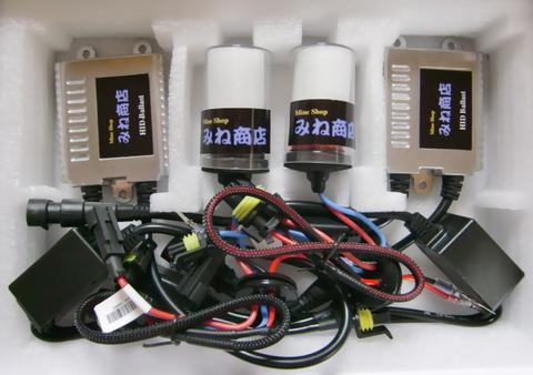 ランクル200 前期・中期/Head Light(Low)H.I.D SYSTEM kit  35W