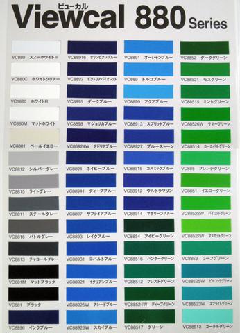 レギュラーシート(緑系) 1010mm幅×1M 切売り