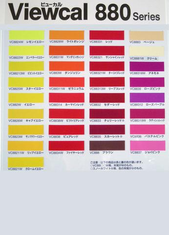 レギュラーシート(黄系) 1010mm幅×1M 切売り