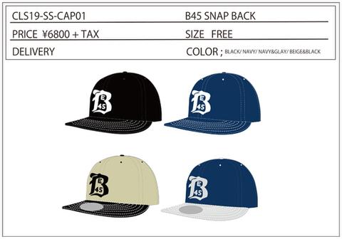 CLS19 B45 CAP