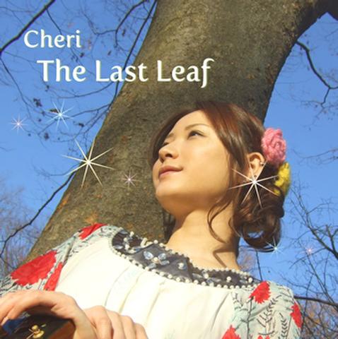 CDアルバム【The Last Leaf】