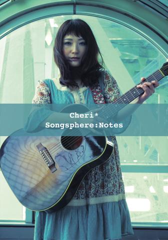 フォト&ライナーノーツ集【Songsphere:Notes】