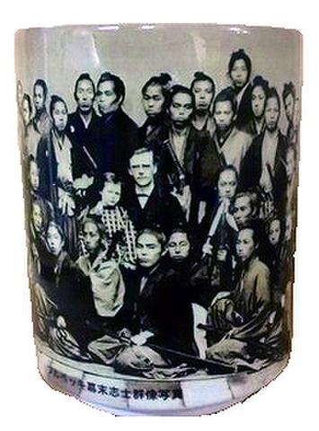 オリジナル湯呑
