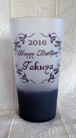 タンブラー (色被せガラス)紫・グリーン
