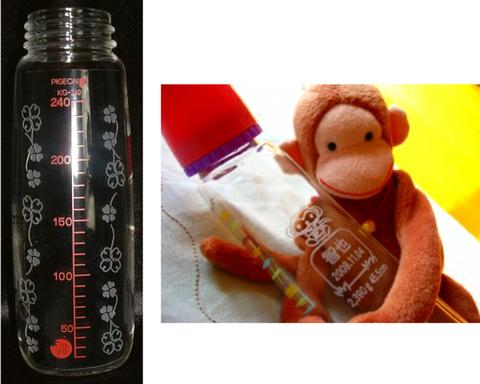 ネーム入り哺乳瓶(PIGEON240ml)