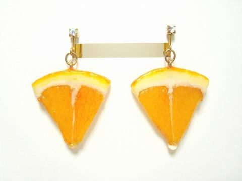 フレッシュオレンジイヤリング