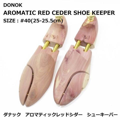 DONOK アロマティック レッドシダー シューキーパー 紳士用 #40(25-25.5cm) AROMATIC REDCEDER SHOE KEEPER オリジナル 贈り物にもおすすめ