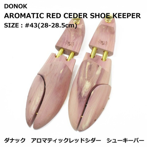 DONOK アロマティック レッドシダー シューキーパー 紳士用 #43(28-28.5cm) AROMATIC REDCEDER SHOE KEEPER オリジナル 贈り物にもおすすめ