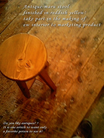 飴色◎antique*アンティークスツール/丸椅子アトリエ,カフェ