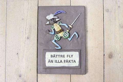 Jie Gantofta(ジィ・ガントフタ)の逃げる騎士の陶板(M)