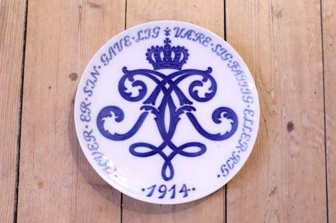 Royal Copenhagen(ロイヤルコペンハーゲン)記念プレート 1914年