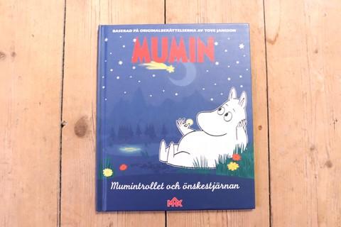 MUMIN(ムーミン)/Max(マックス)ムーミンと流れ星の絵本