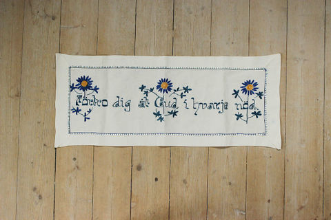 スウェーデン刺繍/レトロなスウェーデン語の刺繍のクロス