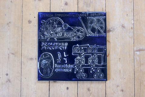 Lisa Larson(リサラーソン)/Svenska Typografforbundet(スウェーデンタイプグラフ組合)の陶板