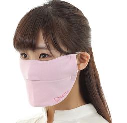 ドレスマスク キュート 可愛らしくUVカットできます