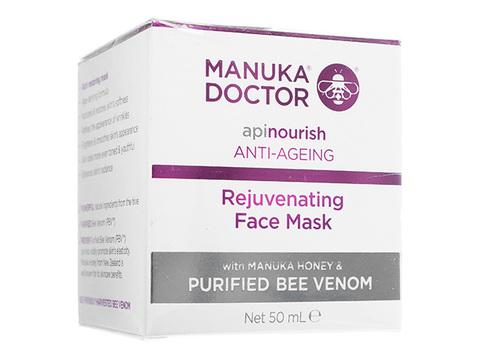 MD/アピナリッシュ・リジュベネーティングフェイスマスク(ApiNourish Rejuvenating Face Mask)