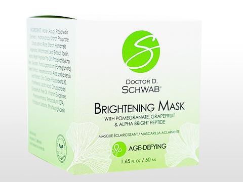 ブライトニングマスク(Brightening Mask) 50ml