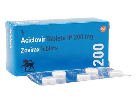 ゾビラックス(Zovirax) 200mg