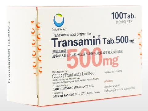 トランサミン(Transamin) 500mg